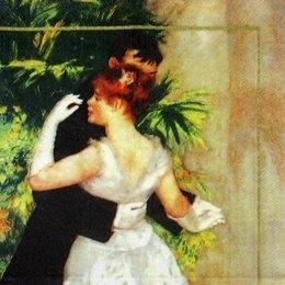 12232. Танец