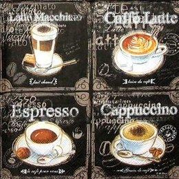 12265. Кофе в чашках. 10 шт., 13 руб/шт.