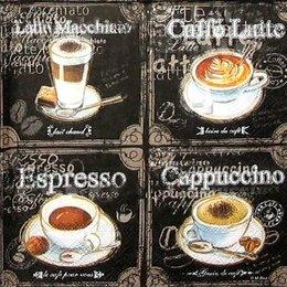 12265. Кофе в чашках. 20 шт., 18 руб/шт
