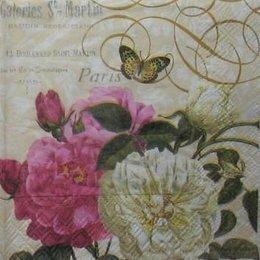 12331. Кустовая роза и бабочка