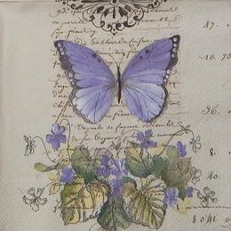 12336. Бабочка на письменах. 5 шт., 23 руб/шт