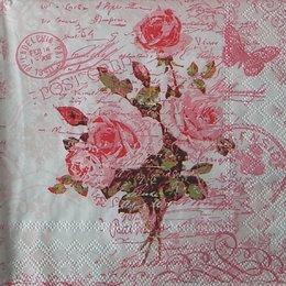 12359. Розовые цветы. 5 шт., 23 руб/шт