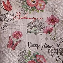 12667. Vintage feeling. 20 шт., 18 руб/шт
