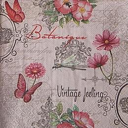 12667. Vintage feeling. 5 шт., 23 руб/шт