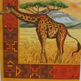 12861. Жирафа. 15 шт., 9  руб/шт