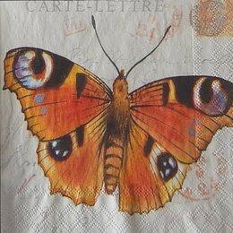 12884. Коллекция бабочек. 15 шт., 16 руб/шт