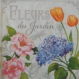 20062. Садовые цветы