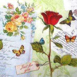 20065. Цветы и письма. 10 шт., 18 руб/шт