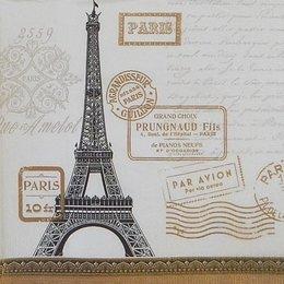 20209. Париж