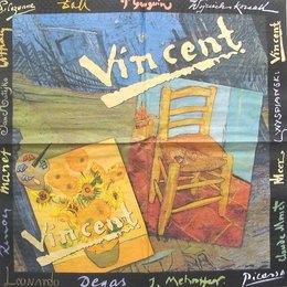 2317. Ван Гог