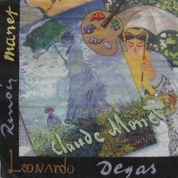 2319. Клод Моне. 5 шт., 16 руб/шт
