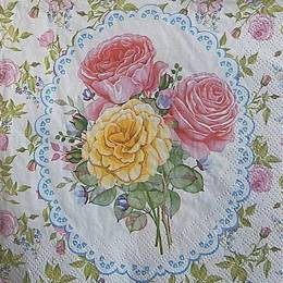 24070. Розовый сад. 15 шт., 6 руб/шт
