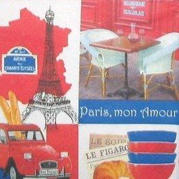 2832.Красный Париж. 5 шт., 10 руб/шт