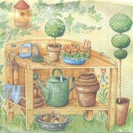 3075. Зеленый сад
