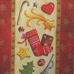 4223.Новогодние мелочи. 20 штук., 7 руб/шт