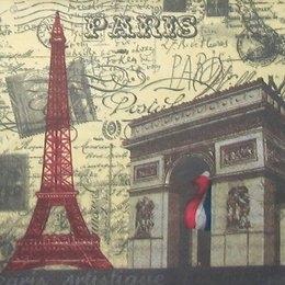 4361. Paris Artistique. 5 шт., 16 руб/шт