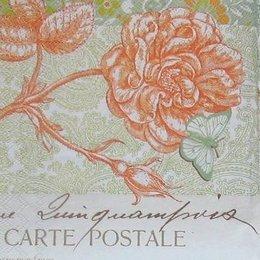 4656. Винтажные розы. 20 шт., 14 руб/шт