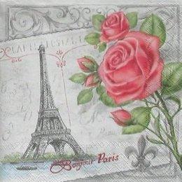 4851. Роза на сером Париже. 20 шт., 14, руб/шт