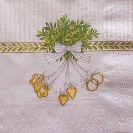 4997. Свадебный букетик.
