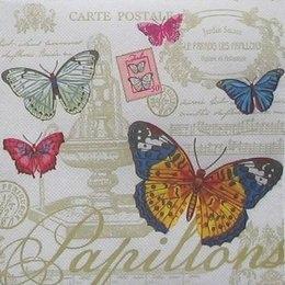 8334. Papillons. Двухслойная.