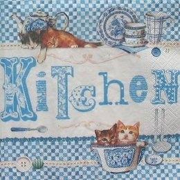8443. Kitchen