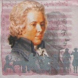 8521. Моцарт на розовом.