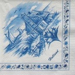 8523. Голубая Голландия.