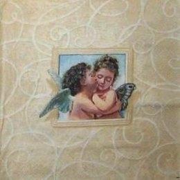 8736. Ангелы в квадрате.