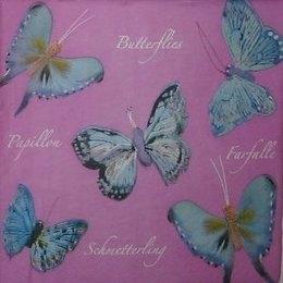 8790. Бабочки на ярко-розовом. 5 шт., 10 руб/шт