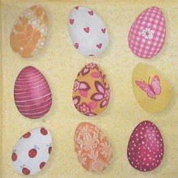 9113. Пасхальные яйца. 20 шт., 5.5 руб/шт