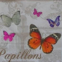 9154. Бабочки. 5 шт., 9 руб/шт.