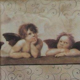 9188. Ангелы.