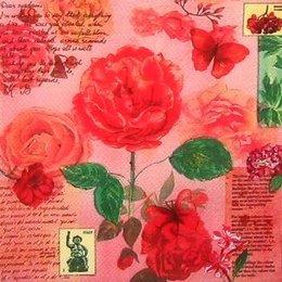 9440. Розы и бабочки на розовом. Двухслойная. 20 шт., 4.5 руб/шт