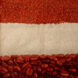 9512. Кофейные бобы