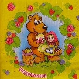 9521. Мишка с девочкой