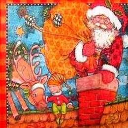 9586. Дед мороз с подарками. 20 шт., 5,5 руб/шт