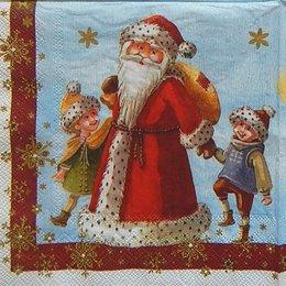 9700. Прогулка с Дедом Морозом