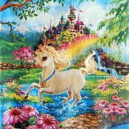 9736. Единорог и замок