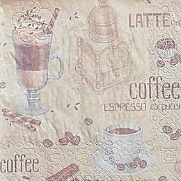 9874. Кофейный мир. 20 шт., 5 руб/шт