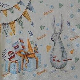 9951. Рождественский кролик