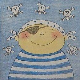9996. Пират
