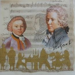 2. Моцарт