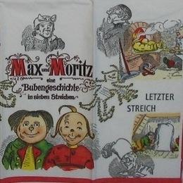 197. Макс и Мориц