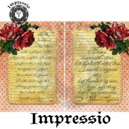 13388. Декупажная карта  Impressio, плотность 45 г/м2