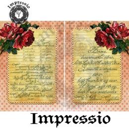 13389. Декупажная карта  Impressio, плотность 45 г/м2