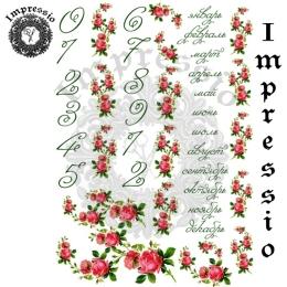 13448. Декупажная карта  Impressio, плотность 45 г/м2