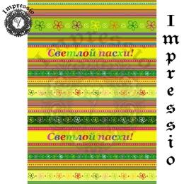 213902. Рисовая декупажная карта Impressio.  25 г/м2
