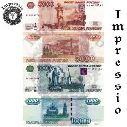 214550. Рисовая декупажная карта Impressio.  25 г/м2