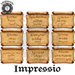 215395. Рисовая декупажная карта Impressio. 25 г/м2
