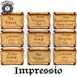 215397. Рисовая декупажная карта Impressio. 25 г/м2